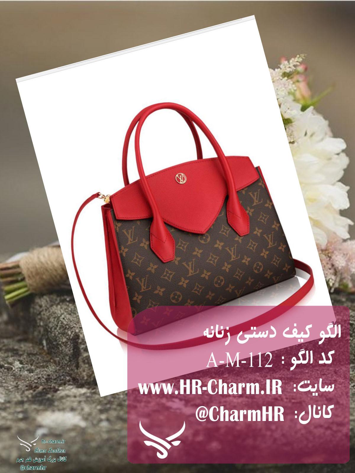 کاور A-M-112 [www.hr-charm.ir].jpg